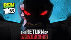 Бен 10: Возвращение Псифона