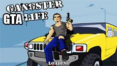 ГТА: Жизнь гангстера