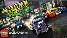 Лего: Уличные гонки