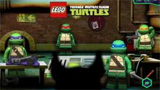 Лего Черепашки ниндзя: Тренировка