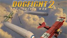 Dogfight 2: Великая битва