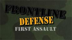 Линия обороны