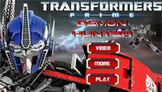 Трансформеры: Охотник на демонов