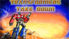Трансформеры: Истребление