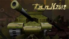 Мега танк 3