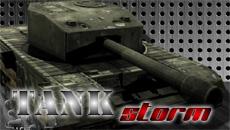 Танковый шторм